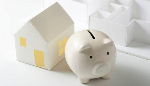 不動産を活用した相続税対策|賢い人はやっている節税方法を紹介!