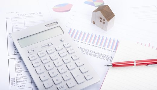 土地・建物の相続税評価額の計算方法をわかりやすく解説「路線価方式・倍率方式」